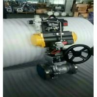 Q641H-16P Q641H-25P气动不锈钢球阀