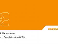 新产品介绍:魏德米勒KEB系列不锈钢防爆接线箱