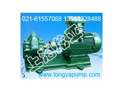 供应SK-0.8化工真空泵