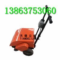 天德立220V电动除锈机 钢板铁皮手推除锈器 钢管除锈机
