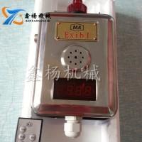 GWD100型矿用温度传感器 本安型温度检测传感器