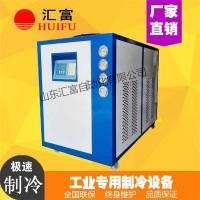 PVC塑料挤出机专用冷水机 冷冻机厂家 冷却机价格