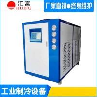 研磨设备专用冷水机 研磨机冷水机价格 研磨配套冷水机