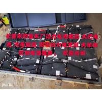锂电池厂合作