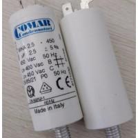 原厂原装-意大利Comar电容MKA 2-450