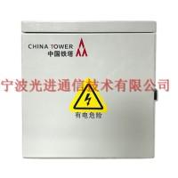5G光电混合箱(微站光电隔离式一体箱)光进通信