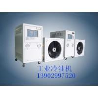 深圳专业分体冷水机/分体式水冷机/分体式冷冻机
