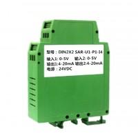 0-75MV转0-5V/0-10V直流隔离放大器