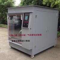 GB/T9789-2008高浓度二氧化硫腐蚀试验箱