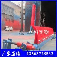 H型聚氨酯弹簧清扫器 实用性聚氨酯清扫器 聚氨酯输送带清扫器