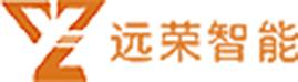 深圳远荣智能制造股份有限公司