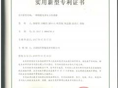 合肥皖科:一种陶瓷电容压力传感器