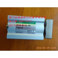 气缸STG-M-16-20-T0H3-D-W1日本CKD原装