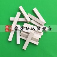 12*13*75mm结构胶防粘垫块