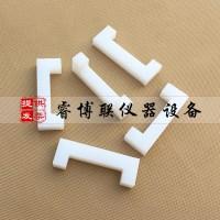12*13*75mm污染性U型结构胶防粘垫块