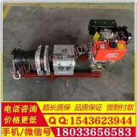 双变速箱绞磨机柴油3T双变速箱手拉风冷机动绞磨机