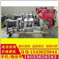 双变速轴传动机动绞磨双变速箱绞磨机手拉启动轴传动绞磨机