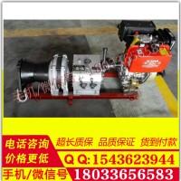5T双变速箱绞磨机柴油绞磨牵引机轴传动绞磨机快中快绞磨机