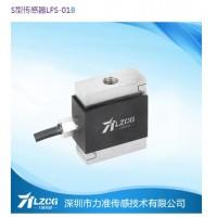 S型传感器LFS-01B