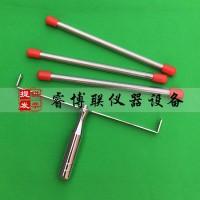 QXG型线棒涂膜器