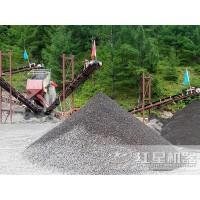 60万石子厂生产线配置方案ZQ90