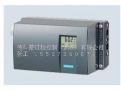 西门子定位器6DR5010-0NG00-0AA0