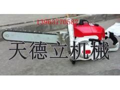 SSQ-500汽油金刚石链锯  手持式混凝土切割锯 厂家