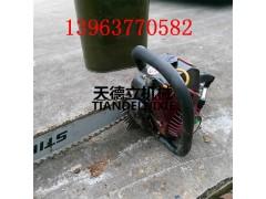 链条式挖树机 天德立汽油移栽机移植机 厂家