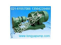 供应2X-15移动式真空泵