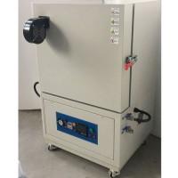 400度/500度充氮气真空干燥箱