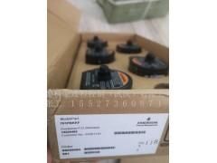 艾默生黑色电源模块701PBKKF