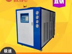 真空炉冷却设备 真空炉专用冷水机 汇富工业冰水机