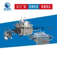 汉兴电气供应ZW20-12F户外高压真空断路器厂家