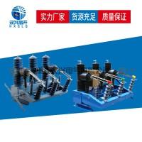 汉兴电气ZW32-40.5户外高压真空断路器