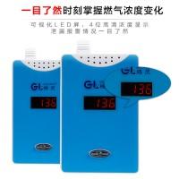 BDC-NB-G1物联网黑龙江煤气报警器生产厂家