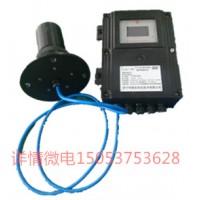 超声波液位计超声波物位传感器GUC8生产厂家