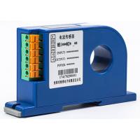 维博电子WBI412N25交流电流传感器(30A~400A)