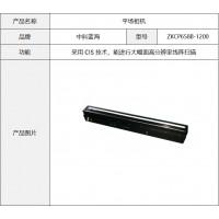 超高行频 超高灵敏度 第三方检测 检测相机 AOI