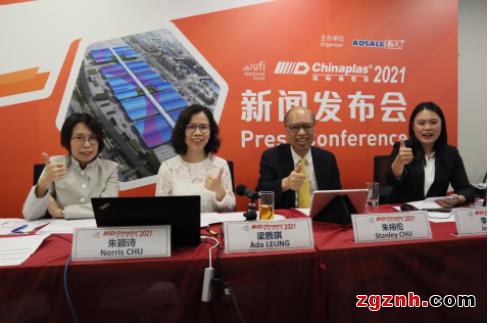 CHINAPLAS首度移师深圳,定档2021年4月