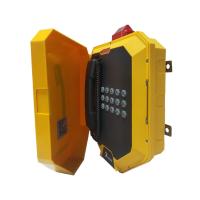 综合管廊光纤防水防潮应急电话
