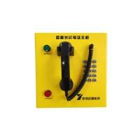 地下管廊隧道专用防水防尘防潮工业网络IP电话主机