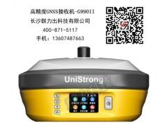 新邵县供应高精度GNSS接收机-G990II