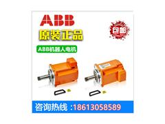 ABB机器人六轴电机 3HAC033224-001
