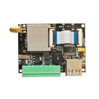 RFID射频读写器模块UHF超高频远距离读写模块