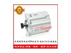 ABBIRB6640机器人电机3HAC057545-006