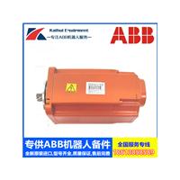现货ABB机器人电机3HAC034166-001