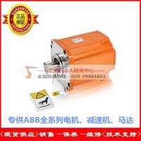 ABBIRB6640机器人电机3HAC033182-001