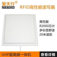 超高频远距离RFID读卡器R2000高性能多标签UHF读写器