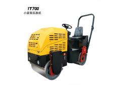 供应YN-700 一吨压路机