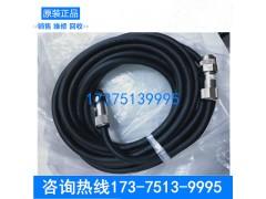 安川示教器线X81 CBL-YRC061-1 全新现货销售
